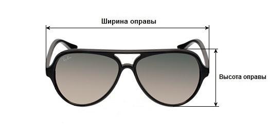 Подобрать солнцезащитные очки в нашем интернет магазине удобно используя  все необходимые фильтры  пол, материал оправы и линз, стиль, цвет, цена  очков, ... 092b6937fbf