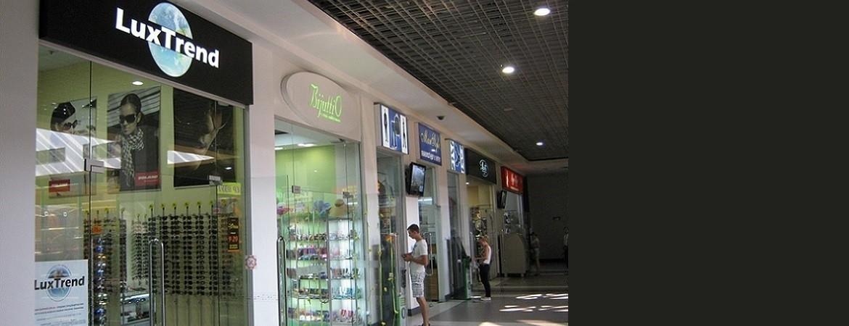 Солнцезащитные очки интернет магазин